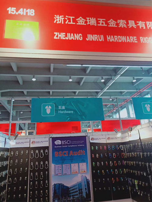 Warmly celebrate the success of Zhejiang Jinrui Hardware Exhibition