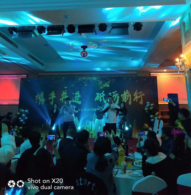 Zhejiang Jinrui hardware rigging Co., Ltd. annual meeting 2020