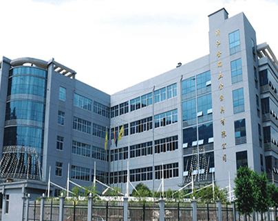 Zhejiang Jinrui Hardware Rigging Co., Ltd.